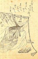 Portrait de Sei Shōnagon